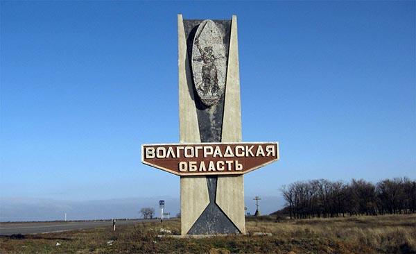 Успехи тепличников Волгоградской области