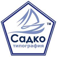 ООО «Типография Садко»