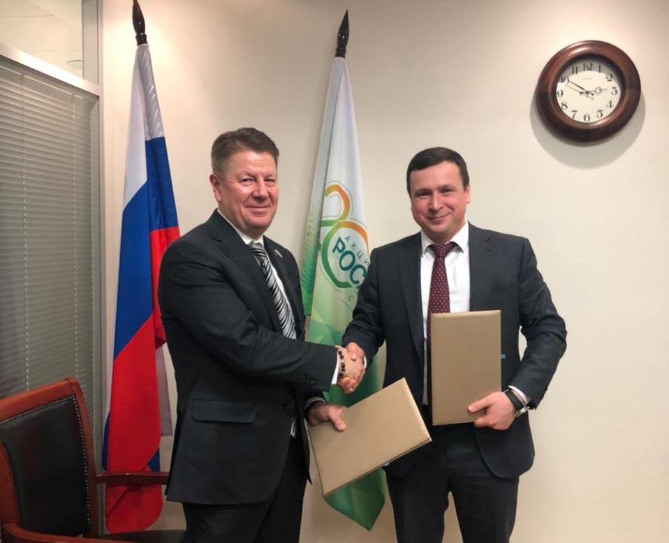 Соглашение с АО «РосАгроЛизинг»