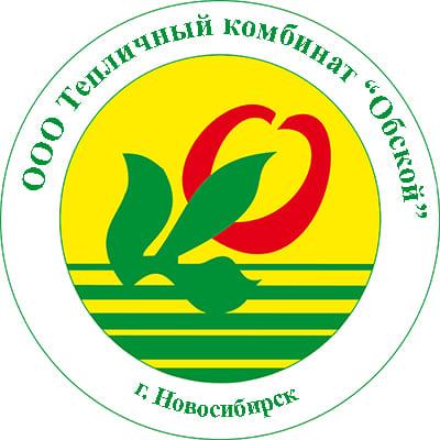 ООО Тепличный комбинат «Обской»