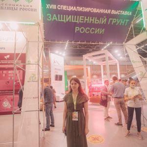 """Фотоотчет с выставки """"Защищенный грунт России 2021"""""""