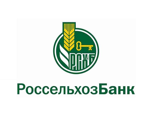 Россельхозбанк — услуги инвестиционно-банковского бизнеса