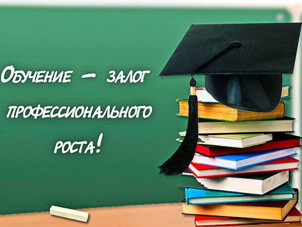 Компания «Гавриш» приглашает вас в Крымск на курсы повышения квалификации