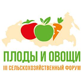 Анонс форума «Плоды и овощи» в Краснодаре 22.10.2021
